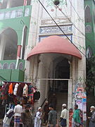 Right entrance of the Chawkbazar Shahi Mosque.jpg