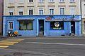 Rio Bar, Saint-Imier.JPG