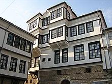 Photographie de la maison des Robev à Ohrid