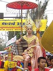 Rocket Festival Phangkhi