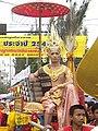 Rocket Festival Phangkhi.jpg