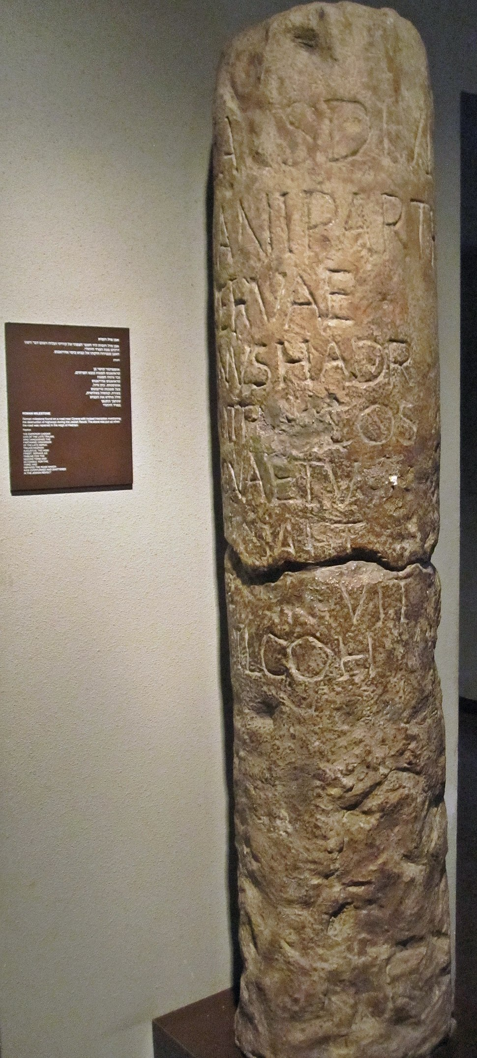Roman milestone, Great Revolt