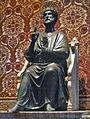 Rome basilica st peter 011c adjusted.jpg