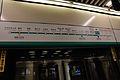 Route map of Line 8, Beijing Subway, 2013.08.jpg