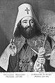 RusPortraits v5-007 Le Patriarche de Georgie Antoine, 1760-1827.jpg