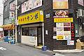 SANBO Akihabara 002.jpg