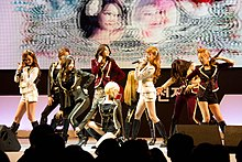 SNSD at LG Cinema 3D World Festival (3).jpg