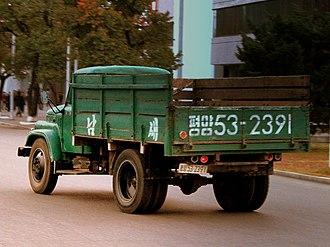 Automotive industry in North Korea - The Sungri-58 truck