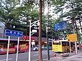 SZ 深圳 Shenzhen 羅湖 Luohu 嘉賓路 Jiabin Road August 2018 SSG 27.jpg