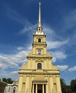 Saint-Petersberg, Peter Paul cathedral (18).JPG, автор: Perfektangelll