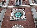 Saint Anthony Church in Rivne (3).jpg