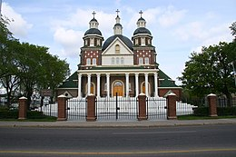 Saint Josaphat Ukrainian Catholic Cathedral.jpg