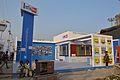 Sangbad Pratidin Pavilion - 41st International Kolkata Book Fair - Milan Mela Complex - Kolkata 2017-02-04 5057.JPG