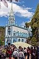 Santuario de Nuestra Señora del Rosario de la Playa.jpg
