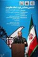 Sardar Mohammad Ali Jafari by Mbazri 01.jpg