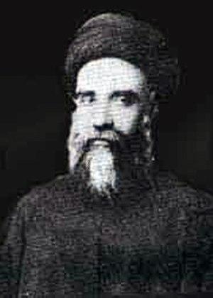 Muhammad as-Sadr - Image: Sayyid Mohammad Al Sadr