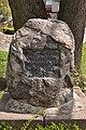 Schleswig-Holstein-Gedenkstein (Bargteheide).1.ajb.jpg