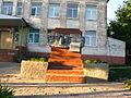 School1 in Vysokii(4).JPG