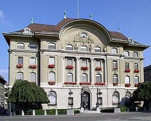 Banca nazionale svizzera гривенник 1778