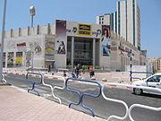 Sea mall main entrance