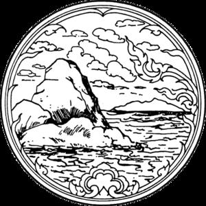 Chonburi Province - Image: Seal Chonburi