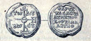 Artabasdos - Seal of Artabasdos as kouropalates