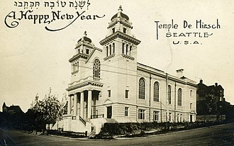 Temple De Hirsch Sinai - This Jewish New Year card, circa 1908, features the original, then-new, Temple De Hirsch. Although listed on the National Register of Historic Places, it was demolished in 1993.