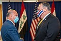 Secretary Pompeo and Iraqi Foreign Minister Hussein Deliver Opening Remarks at the U.S.-Iraq Strategic Dialogue (50244929382).jpg