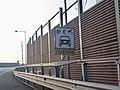 Segnaletica Pedaggio free flow autostrada A59 Pedemontana Lombarda.jpg