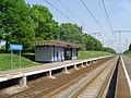 Semkhoz-station.jpg