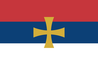 Serbo-Montenegrins in Albania - Flag used by the Morača-Rozafa Association to represent the minority.