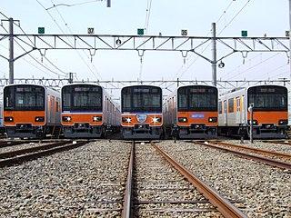 Tobu 50000 series An electric multiple unit train type operated by Tobu Railway in Japan
