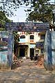 Service Dispensary Chandni Chowk Entrance - 3AB Maharani Swarnamoyee Street - Kolkata 2015-02-09 2289.JPG