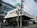 Setagaya Shinkin Bank Head Office 01.jpg