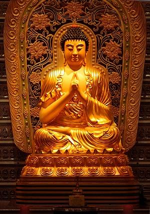 Shakyamuni Buddha statue at Fo Guang Shan Budd...