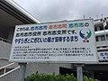 Shibushi5.jpg