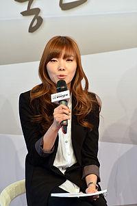 Shin Bo Ra.jpg