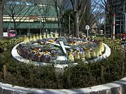 Shinjuku Central Park Flower clock.jpg