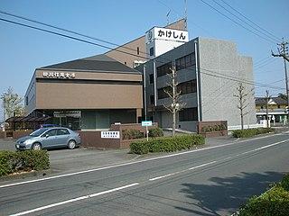 島田掛川信用金庫の本店営業部(掛川信用金庫時代のもの)