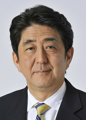 2018 Liberal Democratic Party (Japan) leadership election - Image: Shinzō Abe Official (cropped)