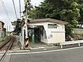 Shonan-kaigan-koen-sta-building.jpg