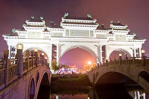 Paifang - Image: Shunfeng Park Paifang (night)