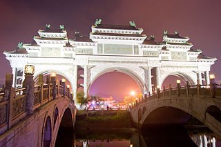 Traditional style of Chinese architectural arched gateway