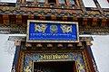Sign at Gela Lhakhang (Ngenlung Drechagling).jpg