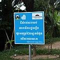 Signs in Cambodia.jpg