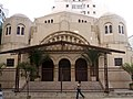 Sinagoga Beth El, São Paulo 4.JPG