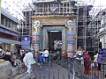 Singahdwara (Lion Gate) of Jagannath temple, Puri.JPG