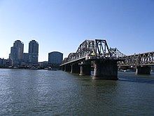 North Korean Bridges Restaurant Explosives