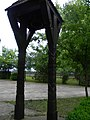 Skorenovac Cemetery Bell.JPG