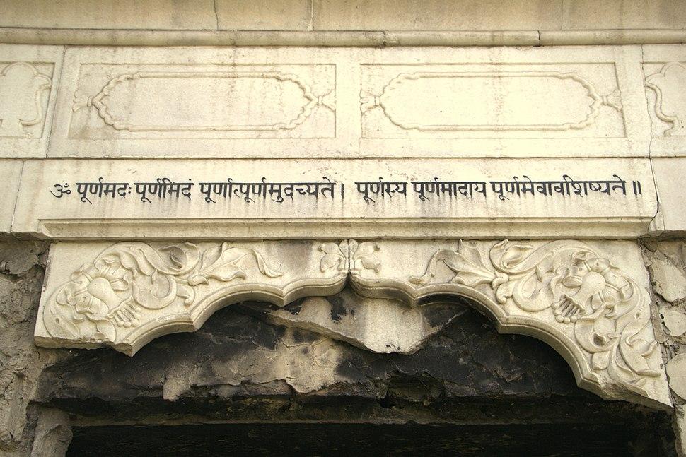 Smadhi Jhinger Shah Suthra (WCLA).jpg